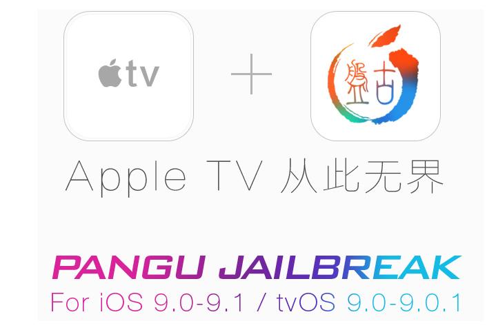 PanGu-iOS9-jailbreak-tool