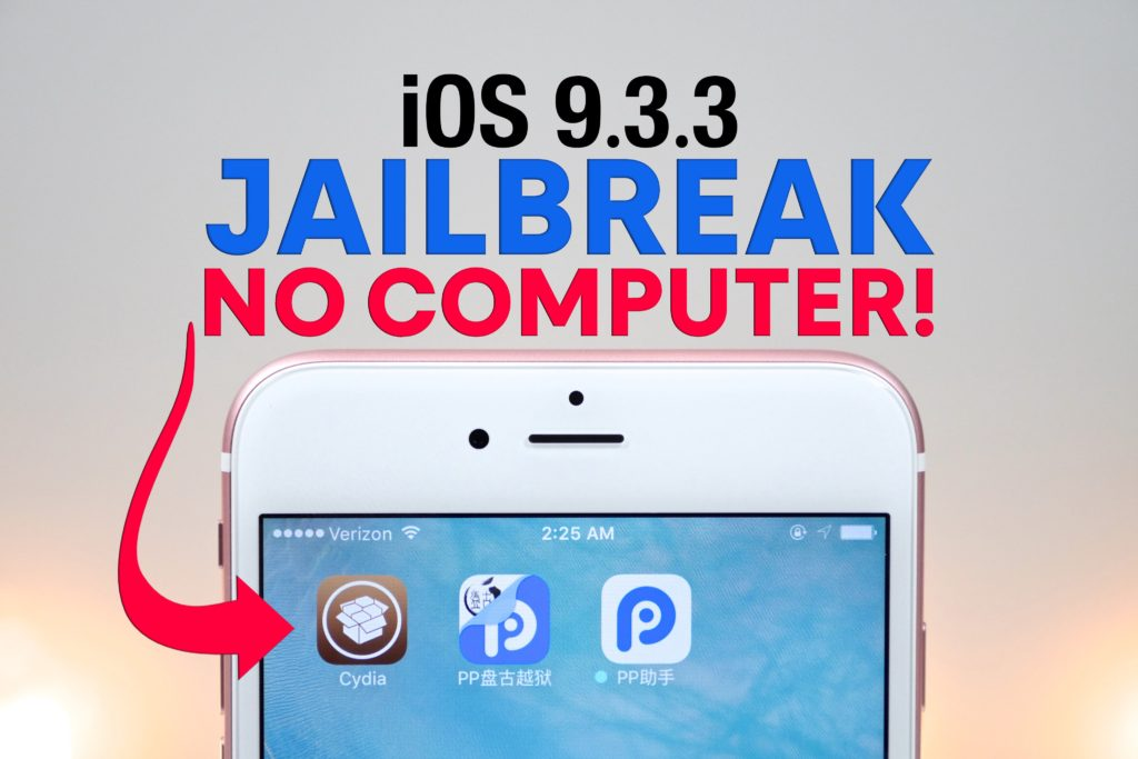 Cydia 9.3.3 - Jailbreak iOS 10